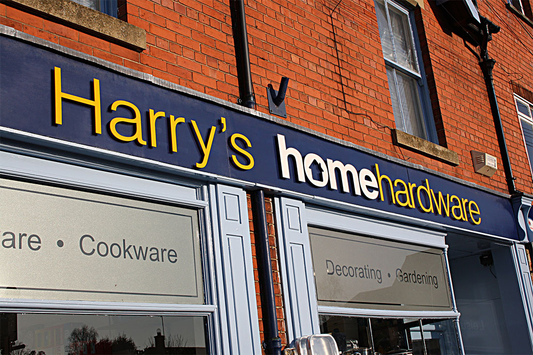 harry-home-hardware