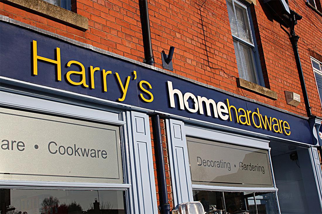 harry-home-hardware